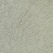 Link to Slag Concrete